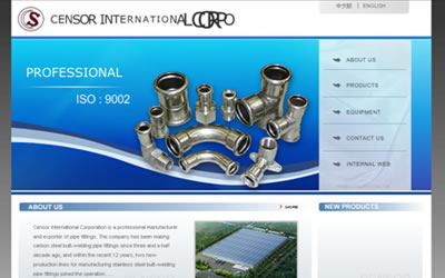 宇嵩企業,CENSOR INTERNATIONAL CORPORATION ,Staniless steel butt-weld pipe fittings,ELBOW,TEE,REDUCER,STUB-END,CAPS,carbon steel butt-weld pipe fittings,stainless steel threaded fittings,press fitting_橘子軟件網頁設計高雄
