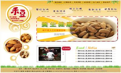 最近網頁設計範例禾豆手工饅頭,同心緣養生健康手工饅頭 --橘子軟件網頁設計