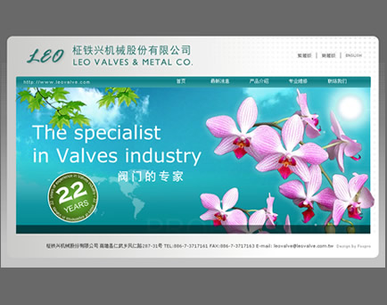 LEO VALVES & METAL CO._¾ï¤l³n¥óºô­¶³]­p°ª¶¯
